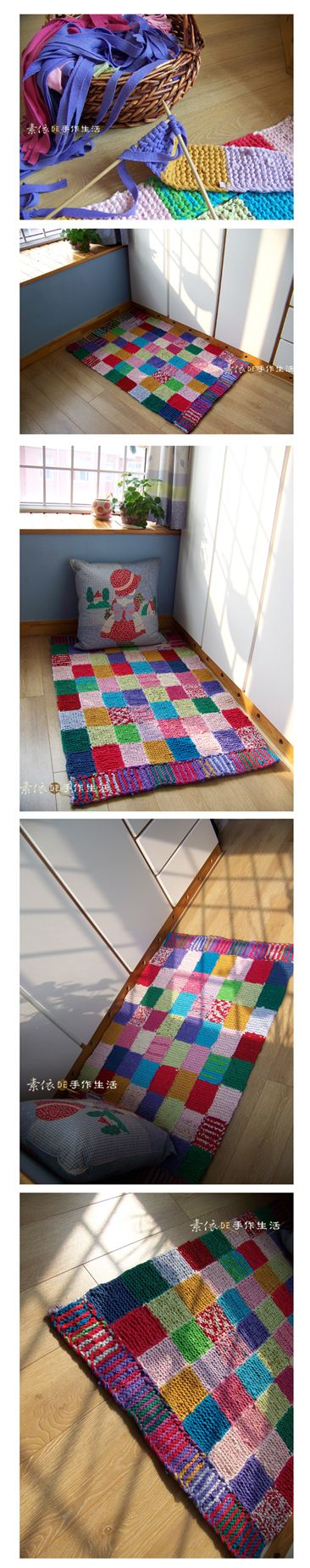 old T-shirts up-cycled into knitted rug