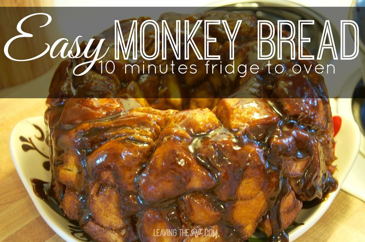 Easy Monkey Bread cover