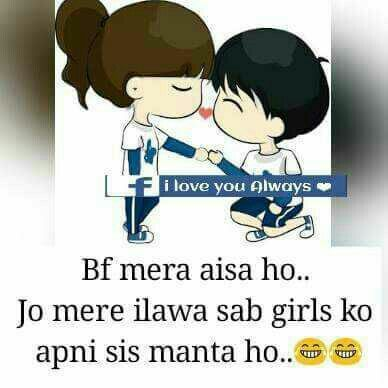 1000+ images about Shahiry♡♡♡♡♡ on Pinterest   Sad text ...