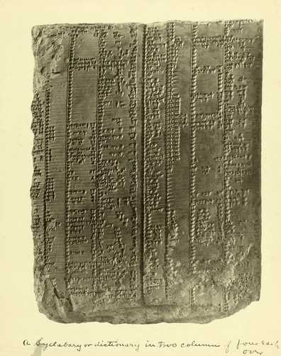 A 5,000 year-old Sumerian cuniform clay tablet dictionary.  Location:	Babylon.