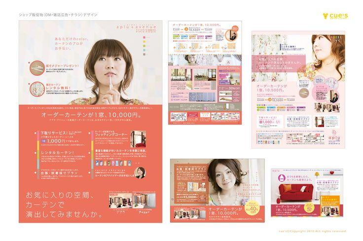 雑誌広告 - Google 検索