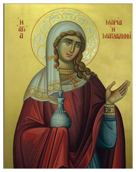 St. Mary Magdalene by Sofia Papazoglou