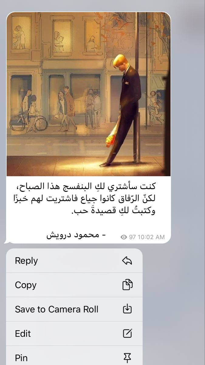 Telegram Contact Clouds211 Girly Pictures Arabic Quotes Pictures