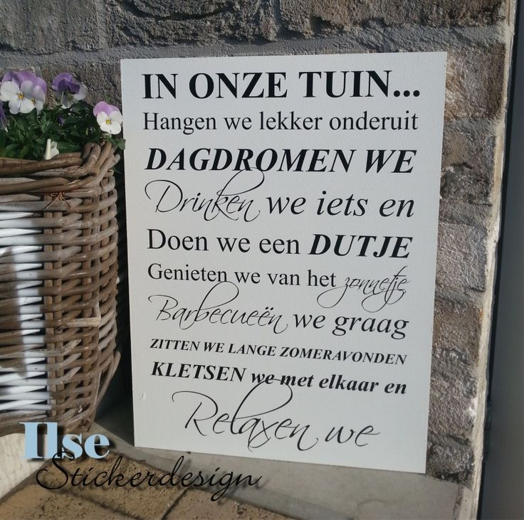 luisteren we naar de stilte - rust