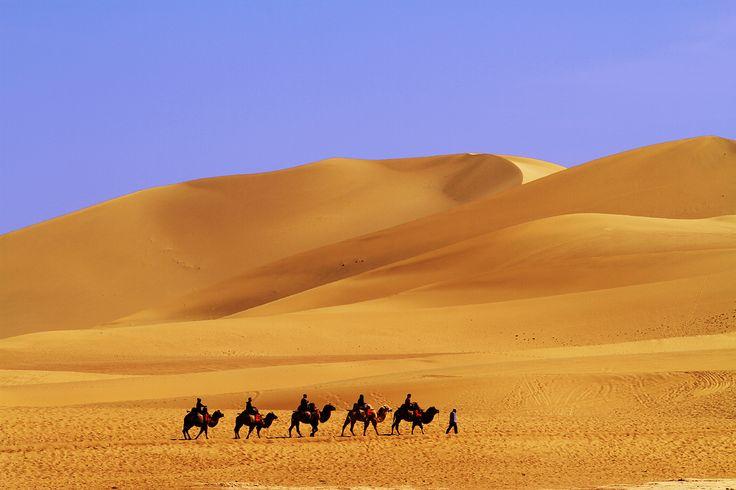Urumqi to Kashgar: The Far Western Route
