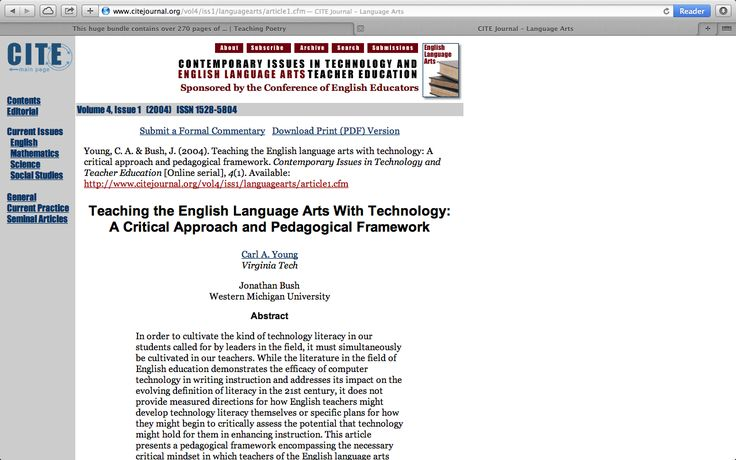 process essay grammar