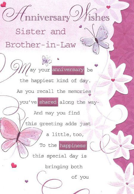 Wedding Anniversary Gifts For Brother And Sister In Law : ... sister Wedding Anniversary Message For Sister And Brother In Law #1