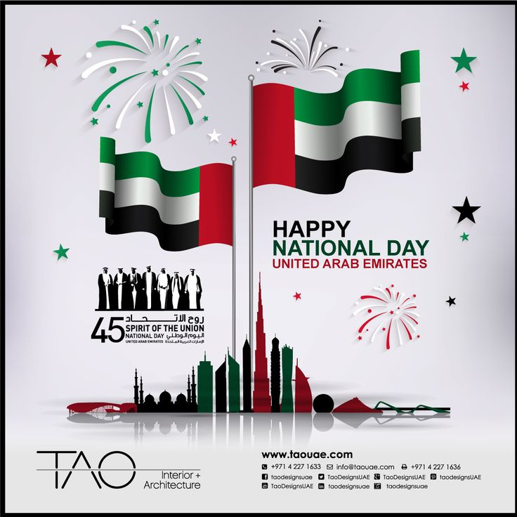 Uae National Day Quotes: 7 Best UAE Holidays, Celebrations & Events Images On