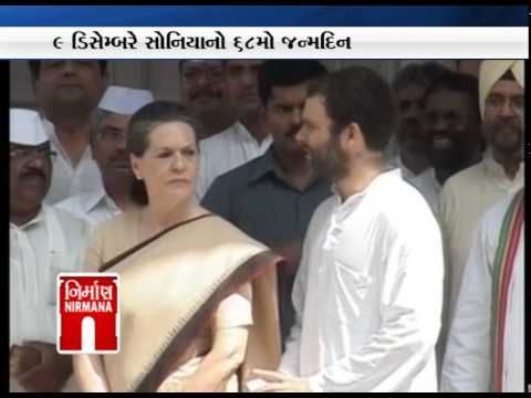 Court moved on summons against Cong. President Sonia Gandhi, Rahul Gandh...