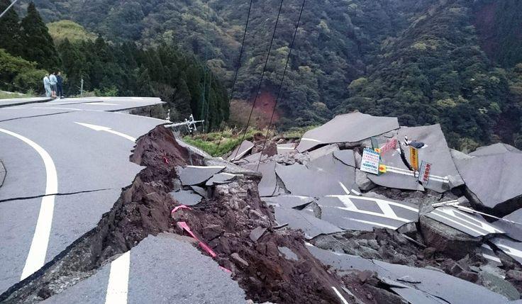 <熊本地震>熊本市で震度5弱 津波の心配なし