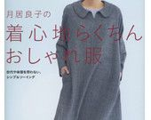 Einfach bequeme Kleidung - japanische Craft Book