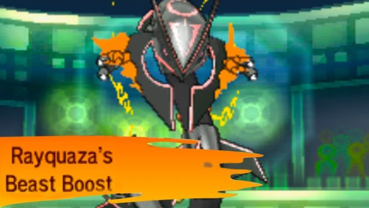 Did you ever fight against a Hacker? This Hacker had a Beast Boost Shiny Mega Rayquaza... WHAT?!