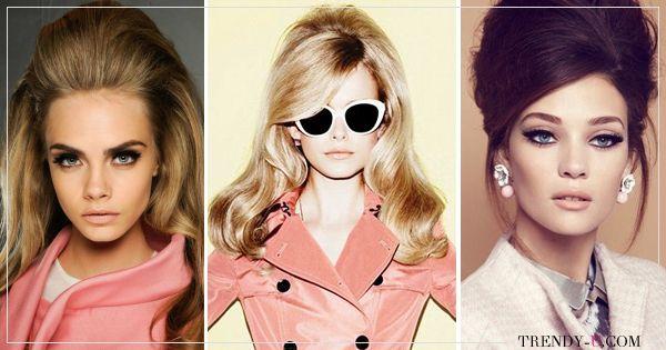 Прически в стиле ретро 60-х годов — смелые и оригинальные, кокетливые и очень женственные — всегда актуальны. Какие варианты можно сделать для выхода, а какие на каждый день? Эффектные примеры от знаменитостей той эпохи — в нашей статье.