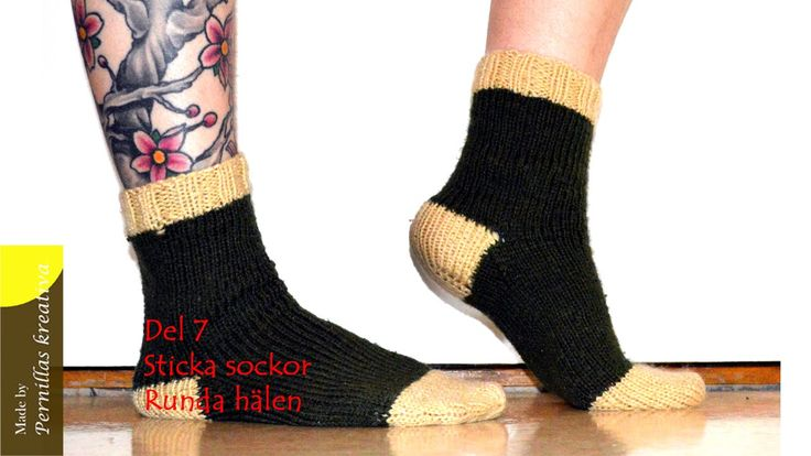 Del 7/11. Sticka sockor : Runda hälen - YouTube
