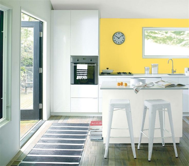 Red And Yellow Kitchen Walls: Best 20+ Benjamin Moore Yellow Ideas On Pinterest—no