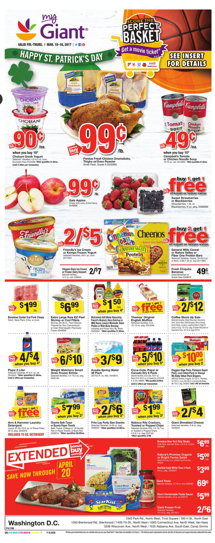 Giant Food Weekly Ad March 10 - 16, 2017 - http://www.olcatalog.com/grocery/giant-food-weekly-ad.html