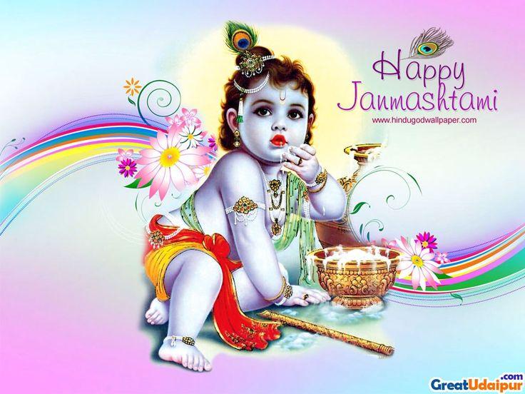 Shri Krishna Janmashtami Images 2016 Photos Fb free download