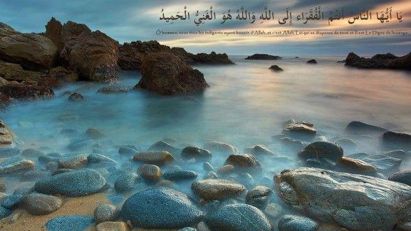 Définition de la demande de pardon (Al Istighfar) et son importance dans la relation entre le musulman et son seigneur