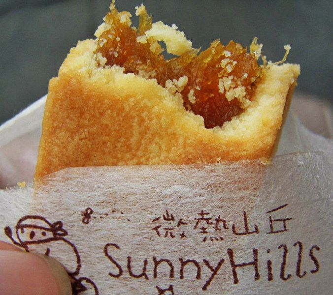 September #2 Taiwan's Must-Eat: Pineapple Cake