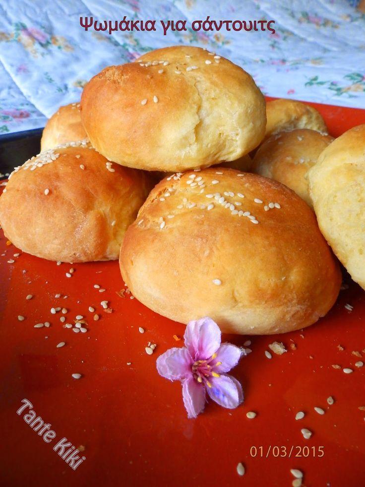 Tante Kiki: Ψωμάκια για σάντουιτς