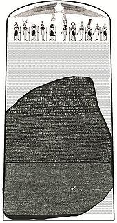 """Image of the Rosetta Stone set against a reconstructed image of the original stele it came from, showing 14 missing lines of hieroglyphic t..."