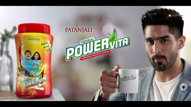 Patanjali Powervita is enriched with bramhi,shankhpushpi,ashwagandha,vitaminB12,calcium and iron for your  and your good health.To Know More http://bit.ly/2weZNPI