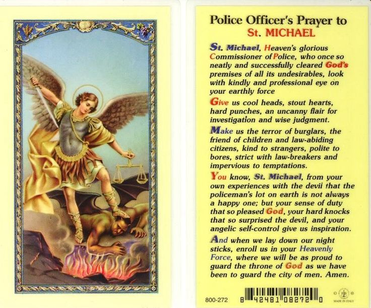 Police Officer's Prayer to St. Michael