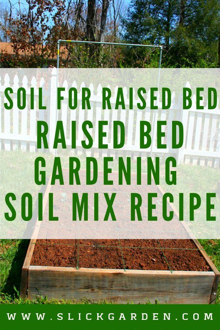 Soil For Raised Bed Raised Bed Gardening Soil Mix Recipe