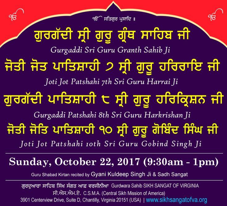 the best diwali in sikhism ideas diwali  sri guru gobind singh ji essay in punjabi on diwali what do we donate performance