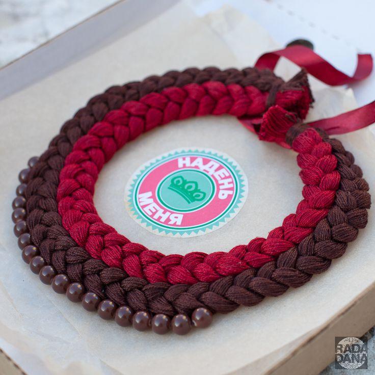 "Колье–коса ""горячий шоколад"" , braided jewellery"