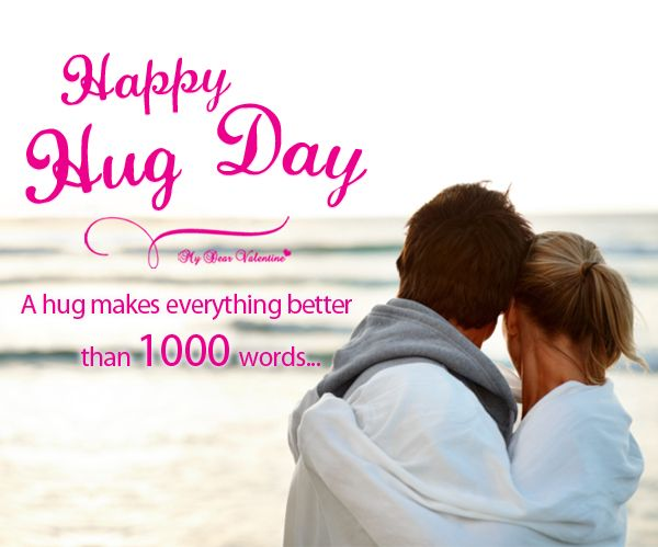 Happy Hug day images with wishes –  Hug day messages, quotes and pictures.