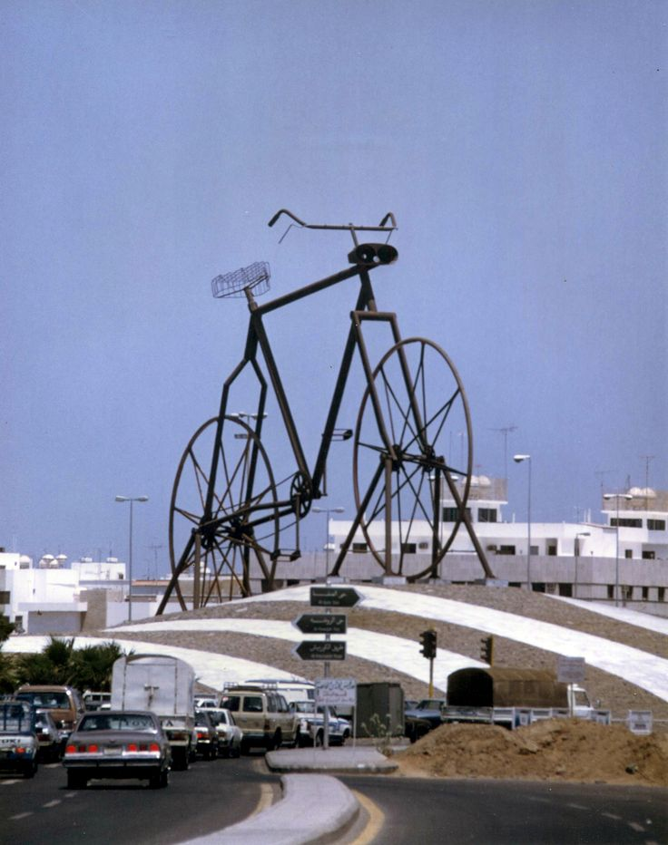 Jeddah: The World's Largest bike is a sculpture on a roundabout in Jeddah
