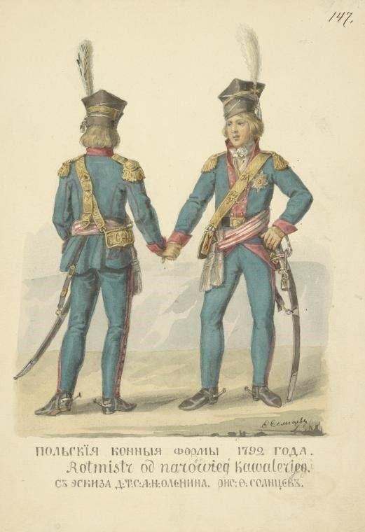 W.Xs.Litewskie: rotmistrze Kawalerii Narodowej. 1792.