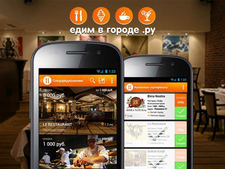 restaurant-app-ui-09