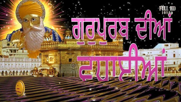 Happy Guru Nanak Jayanti 2017,Wishes,WhatsApp Video,Greetings,Animation,Quotes,Gurpurab Festival - YouTube