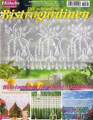 Dekoratives Hakeln Sonderheft - Dekoratives Hakeln (Вязание крючком) - Журналы по рукоделию - Страна рукоделия