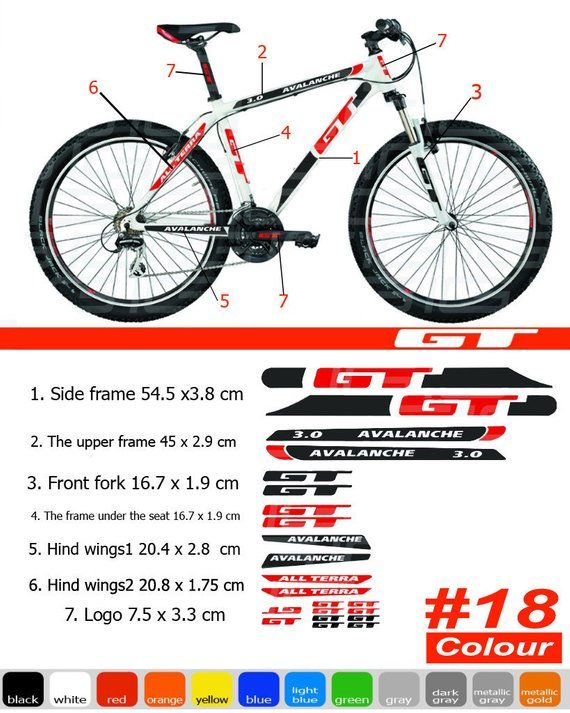 "3/"" MARZOCCHI BOMBER Mountain Bike Bicycle DECAL STICKER"