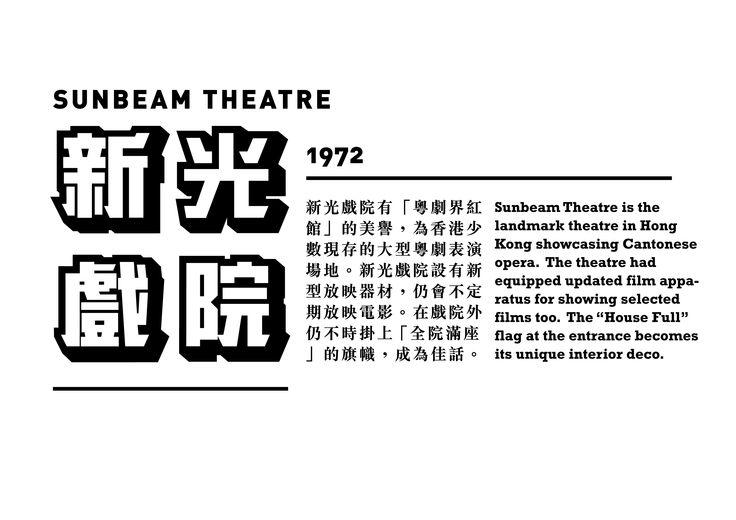 cinema3_o.jpg (3508×2480)