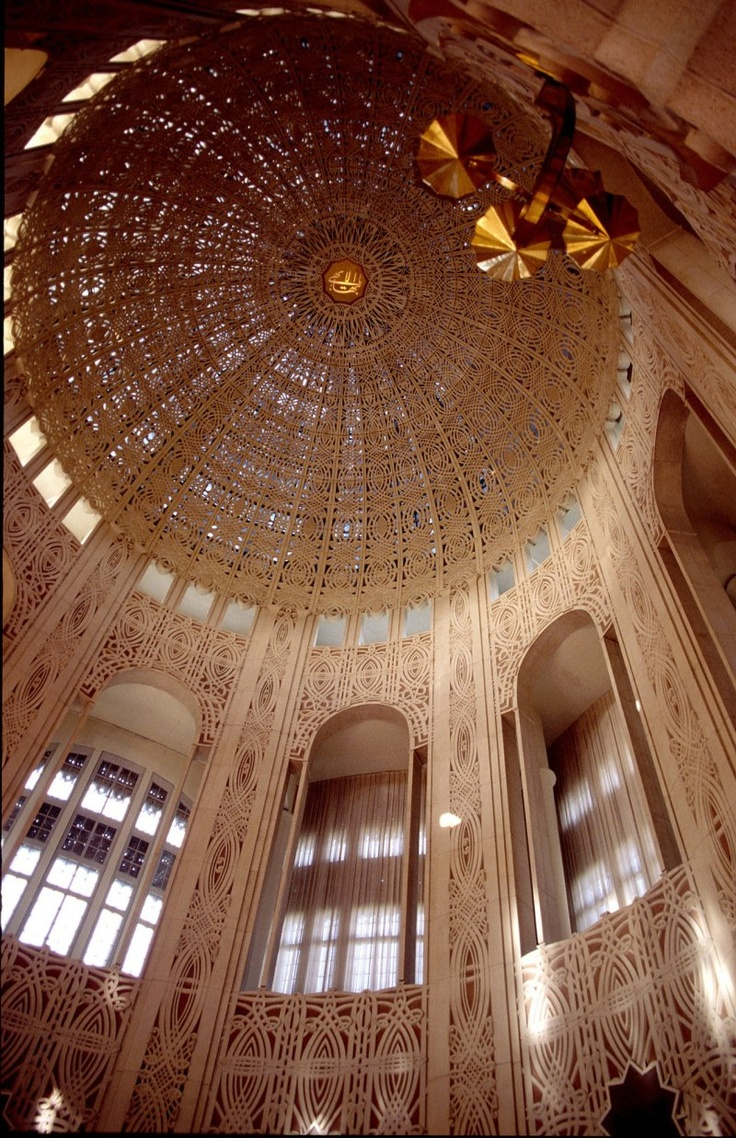 The inside of the Bahai Temple in Wilmette, Illinois--I didn't get a picture of the inside since it wasn't allowed when we were there. Still love the outside better!