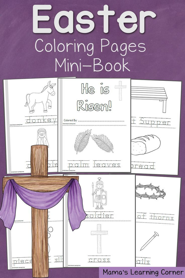 Free Easter Coloring Pages  Download Free Easter Coloring Pages from Mama's Learning Corner.