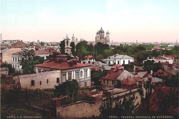 Old Postcard, Bucharest, View