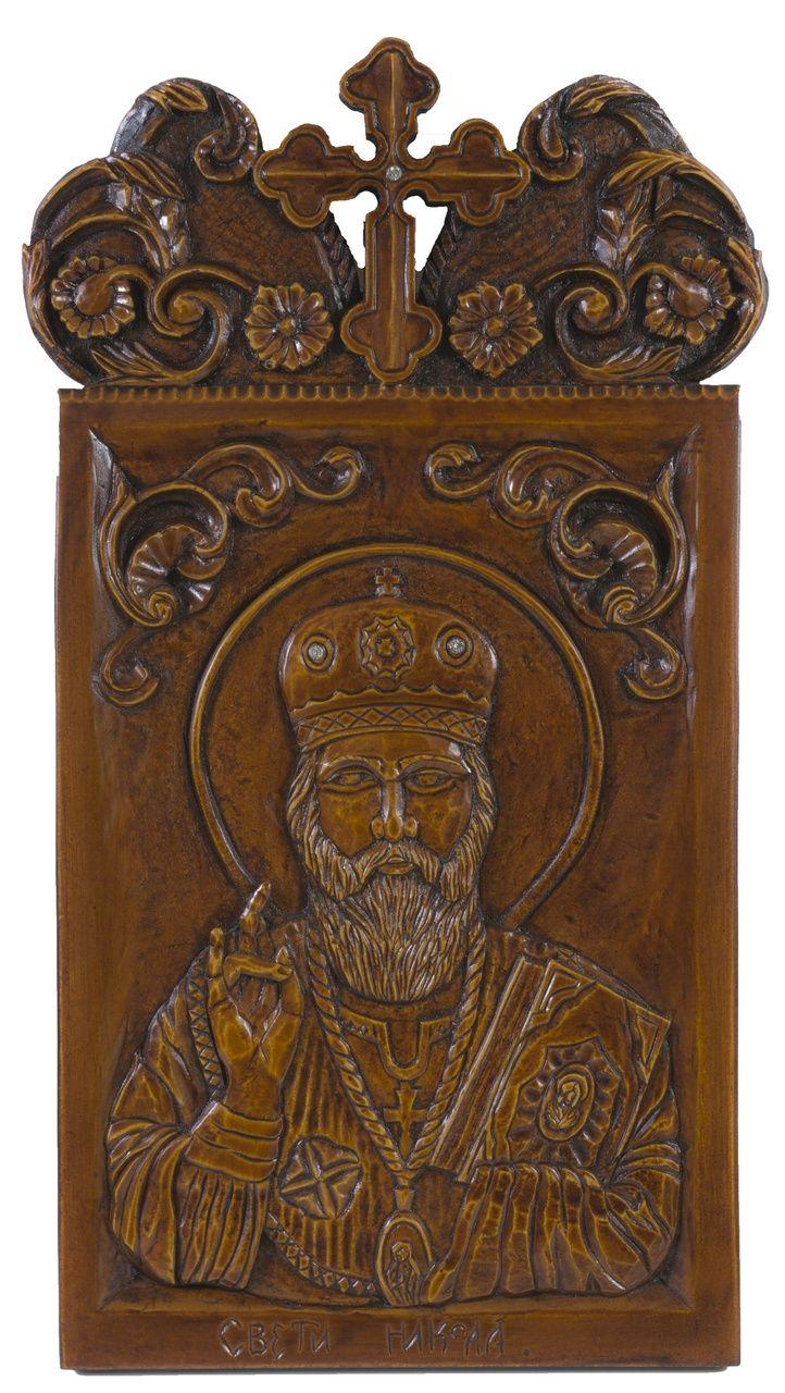 SAINT NIKOLAOS ΑΓΙΟΣ ΝΙΚΟΛΑΟΣ святой Николаос  alexandros savvidis