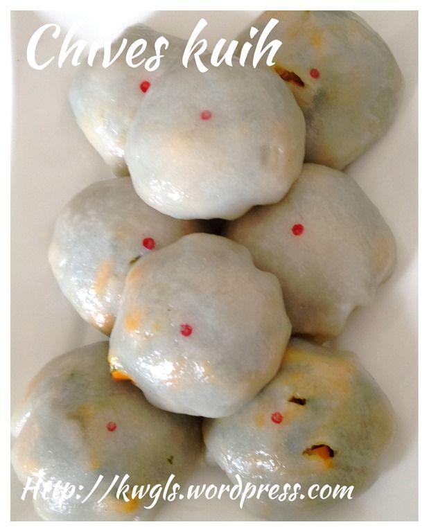 Garlic Chives Steamed Rice Cake–Teochew Ku Chai Kuih (潮州韭菜粿) #guaishushu #kenneth_goh   #Ku_chai_kuih  #韭菜粿