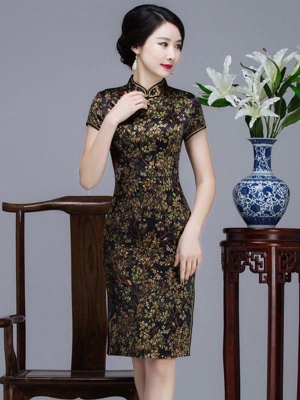Garden Floral Print Silk Midi Qipao / Cheongsam Dress