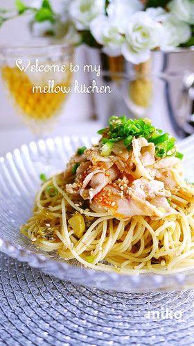 Cold Noodles 冷しゃぶ高菜の冷製パスタ