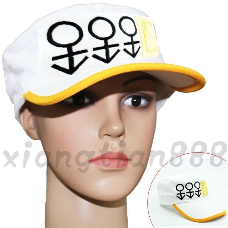 Cool Anime JOJO'S BIZARRE ADVENTURE Kujo Jotaro Hat Cap Cosplay Costume Otaku #unbranded