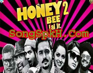 Honey Bee Malayalam Movie Mp4 Video Songs Download