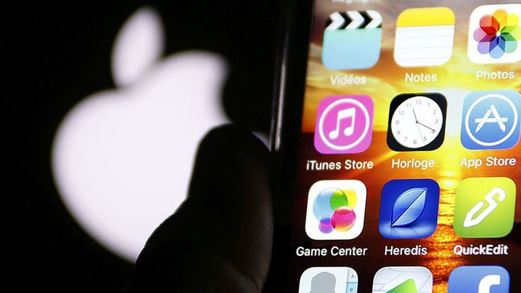 Cellebrite, an Israeli mobile forensic software company, is aiding the Federal Bureau of Investigation in its quest to unlock the iPhone used by one of the San Bernardino shooters, Israeli media reported.