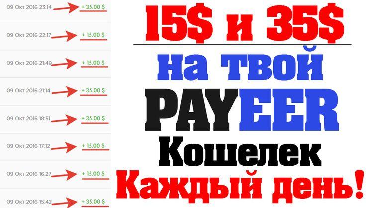 Американская Компания взорвала Рунет! • Деньги в сети