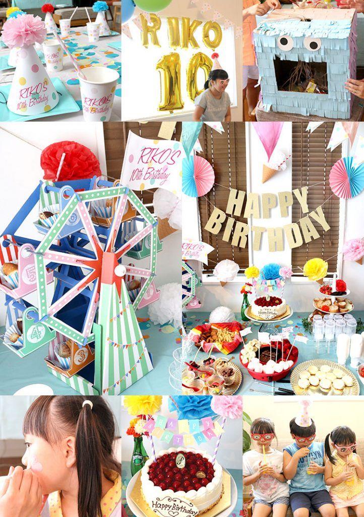 10歳の女の子の誕生日会はスイーツパーティー ママへの感動サプライズも 飾り付け 料理編 Happy Birthday Project 子供 誕生日 誕生日会 女の子のバースデーパーティー